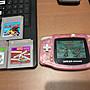 GBA - Game boy Advance 粉紅色 彩色螢幕 掌上型 遊戲機