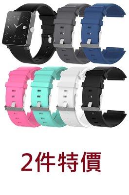 KINGCASE (現貨) 2件特價 Sony SmartWatch2 SW2 手錶矽膠軟膠錶帶