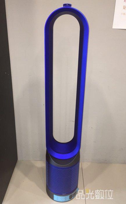 【高雄品光數位】 Dyson TP02 Pure Cool 直立型 空氣清淨機 #94736K