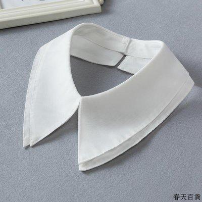襯衫背心假領子 假衣領 花邊衣領純色雙領百搭假領假衣領毛衣裝飾領衣領輔料