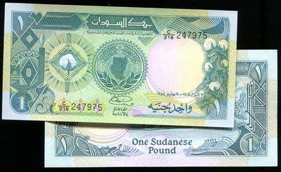 SUDAN(蘇丹紙幣),P32,1-POUND,1985,品相全新UNC