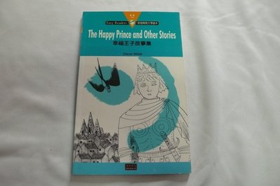 【彩虹小館P3】英文童書~幸福王子故事集The Happy Prince and Other Stories_敦煌書局