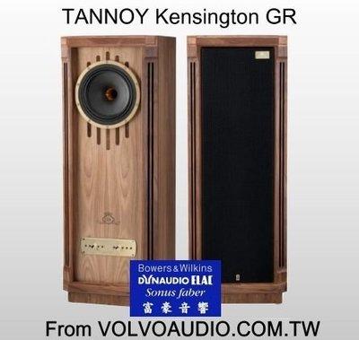 【富豪音響】英國原裝 TANNOY Prestige Kensington GR 肯辛頓,可議價歡迎電洽