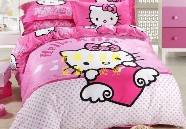 [王哥廠家直销]11款 KT kitty 雙人 加大床件組 床包組(被套/枕頭套/床包)-1.8MLeGou_3114_3