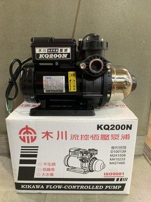 DIY水電材料 木川東元KQ200N-1/ 4HP電子穩壓加壓機/ 不生鏽抽水馬達/ 電子恆壓機 高雄市