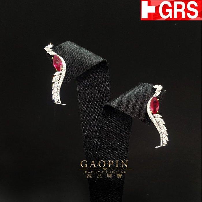 【高品珠寶】GRS緬甸鴿血紅紅寶石耳環 18K #168