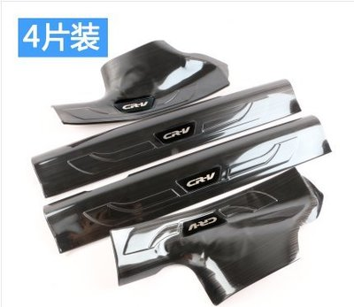 本田 CRV 4 / 4.5 12-16年 迎賓門檻踏板 迎賓 內門檻 踏板 大包款 (黑鈦) A3
