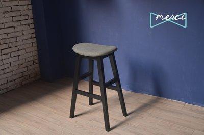 美希工坊 獨創商品warmmain 逗豆吧台椅 bean stool /最舒適坐感 成雙免運 黑色椅架亞麻灰