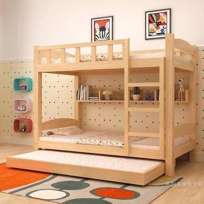 高低床成人上下鋪雙層床兒童子母床宿舍公寓現代簡約經濟型白色漆