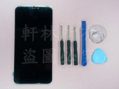 軒林-附發票 全新帶晶螢幕總成 適用華碩 ZenFone 5Z ZS620KL Z01RD 送工具 #AS013A
