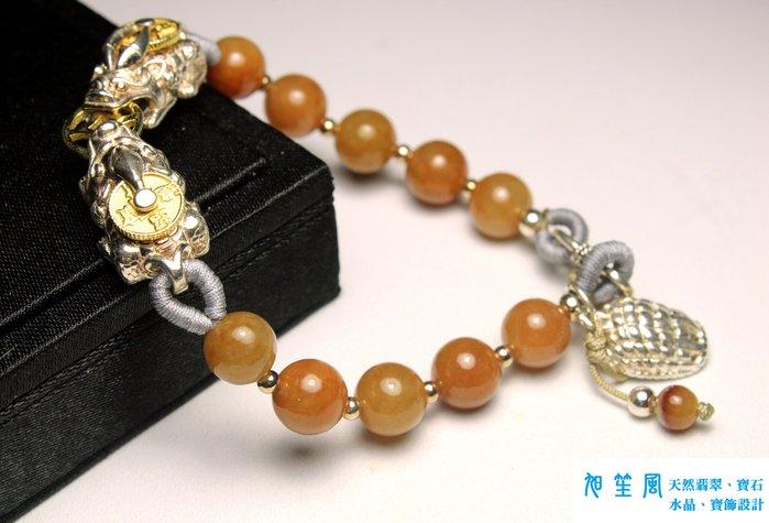 【旭笙風】天然A貨蜜糖黃翡翠「雙龍貔貅咬財」創意設計手珠