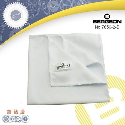【鐘錶通】B7850-2-B/N《瑞士BERGEON》超細微纖布_白色/黑色(兩款顏色可選├鐘錶保養收藏/手錶清潔保養┤