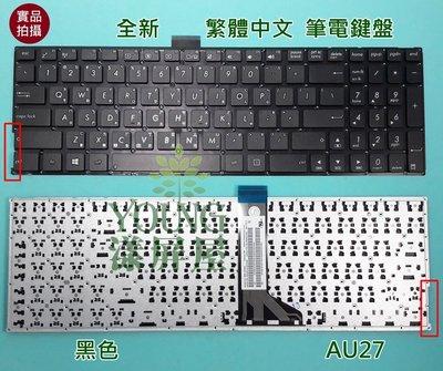 【漾屏屋】華碩 ASUS X555L X555LA X555LB X555LD X555LF X555LI 筆電 鍵盤