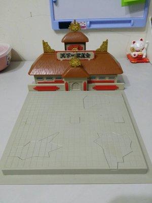 玳玳的玩具店 七龍珠Z 超稀有限量版 已絕版 場景 天下第一武道會