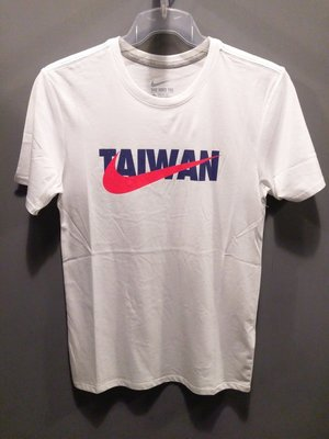 【Dr.Shoes 】Nike Taiwan Tee 男裝 白 台灣Logo 運動休閒 短袖T恤 AQ5193-100