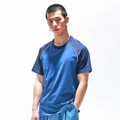 【OTOKO Men's Boutique】固制:長絨棉插肩短袖/藍色(台灣獨家代理)