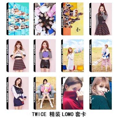 TWICE女團同款LOMO卡片 周子瑜 樸志效 林娜璉 MOMO明星周邊拍立得照片   一間雜貨鋪JHAIO