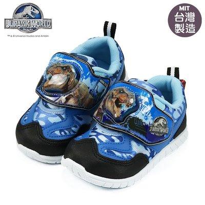 童鞋/侏儸紀恐龍兒童電燈運動鞋.休閒鞋(W83032)藍15-19公分