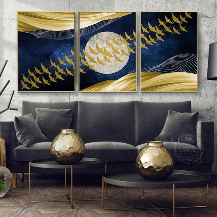 新中式抽象金色線條小鳥飄帶裝飾畫現代藝術大幅掛畫玄關客廳壁畫(6款可選)