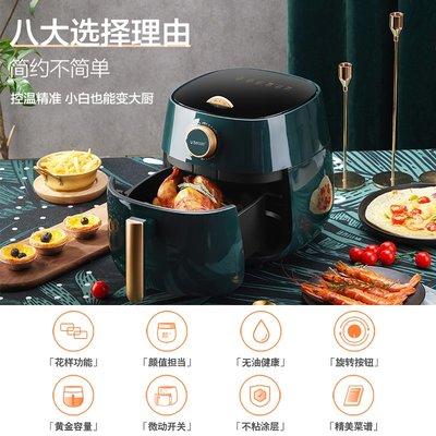 空氣炸鍋優百特空氣炸鍋4升大容量家用全自動多功能網紅新款無油電炸鍋