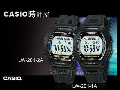 CASIO 時計屋 卡西歐手錶 LW-201 1A/2A 電子錶 女生錶 兒童錶 塑膠錶帶 LED 整點響報 保固