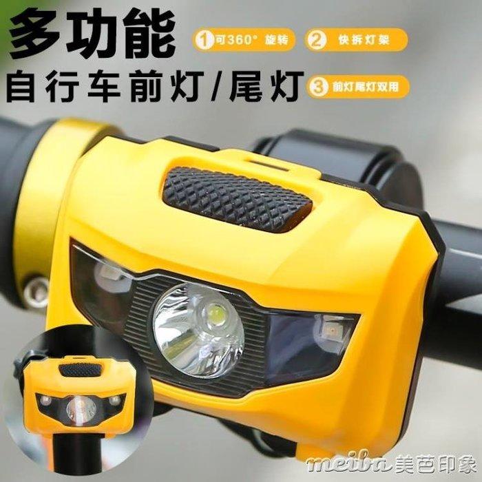 自行車燈車前燈夜騎兒童滑板車LED警示燈尾燈山地車騎行裝備配件QM