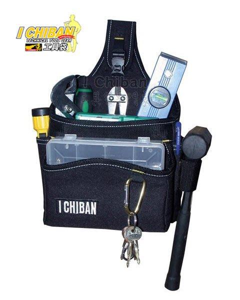 【I CHIBAN 工具袋專門家】一番 JK1202 便利釘袋 快速便利 耐用防潑水 腰袋 插袋 工作袋 登山扣