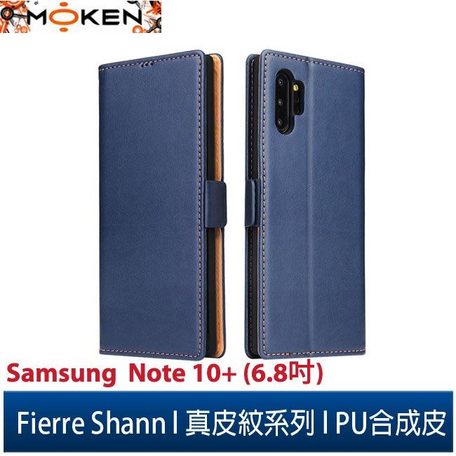 【默肯國際】Fierre Shann真皮紋 Samsung Note 10+(6.8)錢包支架款 磁吸側掀 手工PU皮套