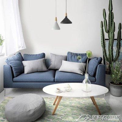 (免運)幾何地毯客廳北歐簡約現代臥室床...