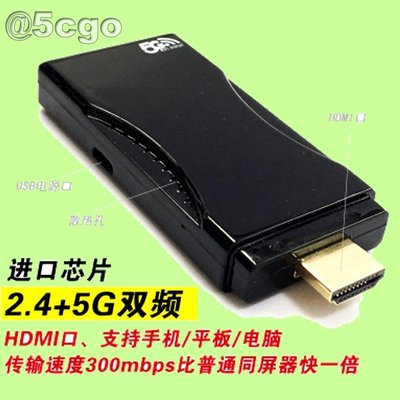 hdmi無線手機同屏wifi dlna allshare cast dongle miracast