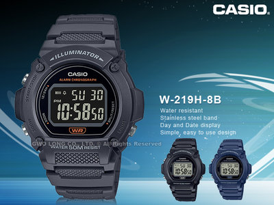 CASIO 卡西歐 手錶專賣店 W-219H-8B CASIO 電子錶 橡膠錶帶 防水50米 LED背光照明 W-219