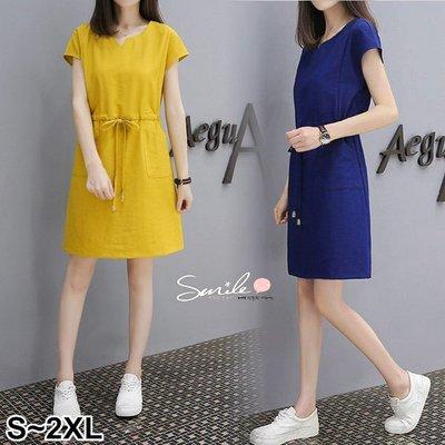 【V2439】SMILE-盛夏絮語.純色V領抽繩雙口袋短袖連身裙
