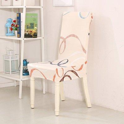 (4入680元)新品 多功能魔術椅套 彈力椅套 餐椅套 植物印花椅套 餐廳 民宿 飯店 椅罩 易拆洗│悠飾生活│