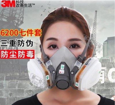 【母親節折扣碼購物更優惠】防毒面具3M...