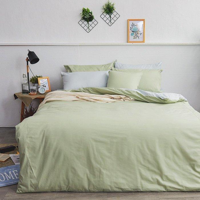 床包被套組 / 單人【撞色系列-清新綠】含一件枕套  100%精梳棉  戀家小舖台灣製AAA112