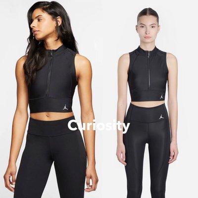 【Curiosity】NIKE Jordan 喬登 女子短版露腹緊身背心上衣黑色 S號 $3400↘$2799免運