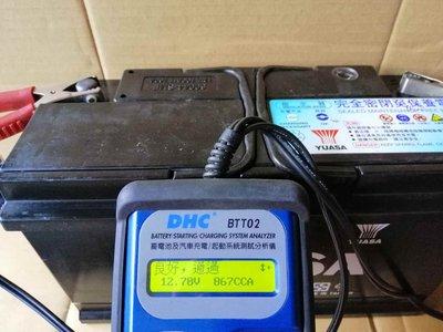 極地電池*YUASA歐規汽車電瓶60044MF原廠規格100AH 760CCA,實測867,蓄電容量良好,保固一年