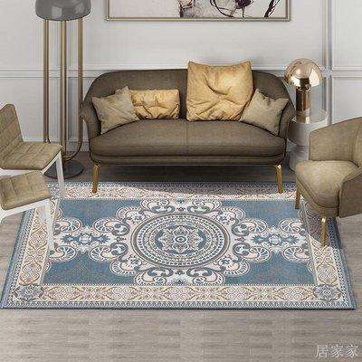 居家家 輕奢風客廳地毯床邊臥室房間茶幾毯家用進門門口地毯墊可訂製尺寸