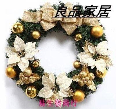 【易生發商行】聖誕裝飾花環 花圈掛門飾...