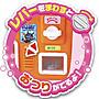 [現貨]麵包超人飲料自動販賣機 家家酒玩具 飲料機 投幣機 飲料販賣機 (新版)