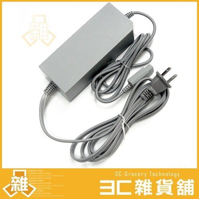 3C雜貨-Wii AC 充電器變壓器 ...