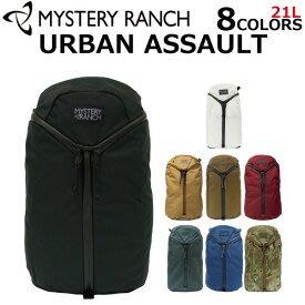 背包~MYSTERY RANCH jap320284後背包ja 背包ap1015bc