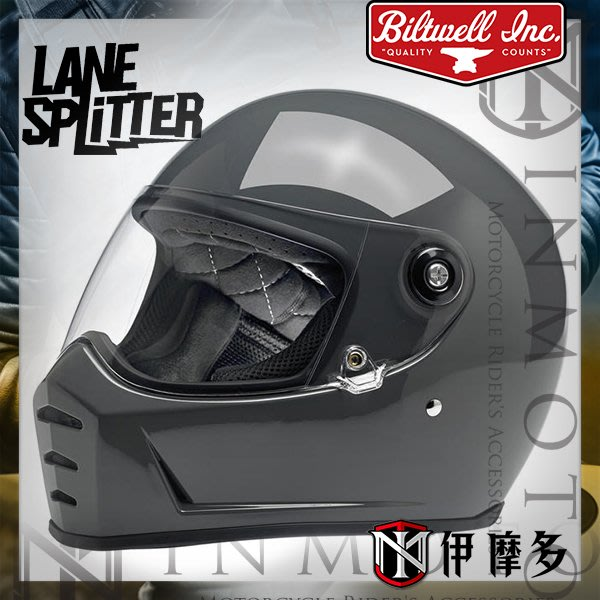 伊摩多※美國 Biltwell Lane Splitter 石灰 全罩安全帽 復古 美式GLOSS STORM GREY