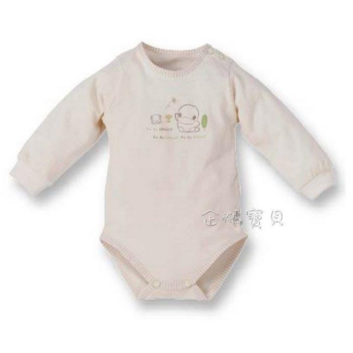@企鵝寶貝二館@ KUKU 酷咕鴨 春夏有機純棉連身衣 ~0~3個月適用~ (KU2744)