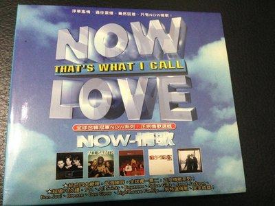 有盒 二首CD NOW THAT''S WHAT I CALL LOVE _911_Boyzone_All Saints