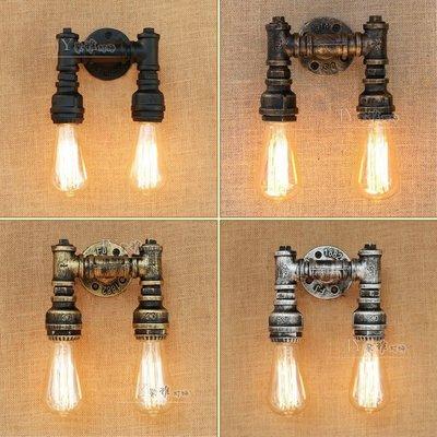 「光影設計燈飾」loft工業風復古燈墻...
