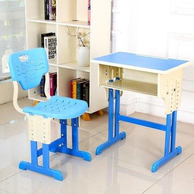 兒童學習書桌小孩桌子可升降男女孩作業課...