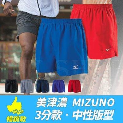 (OK棒)MIZUNO 三分款 路跑褲 慢跑褲 運動褲 羽球褲 桌球褲 排汗透氣舒適 背面口袋 短褲