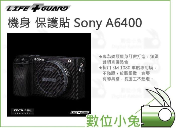 數位小兔【LIFE+GUARD 機身 保護貼 Sony A6400】單眼 保護膜 包膜 公司貨