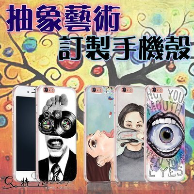 Q特 抽象藝術【OT22】客製化手機殼 iPhone Xs、Xs Max、XR、iPhone X、i8、i7、i6s